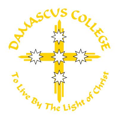 damascus-college-ballarat